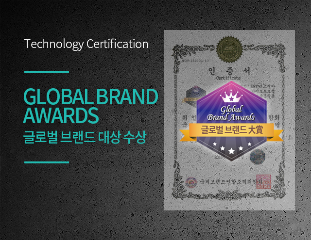 GLOBAL BRAND AWARDS